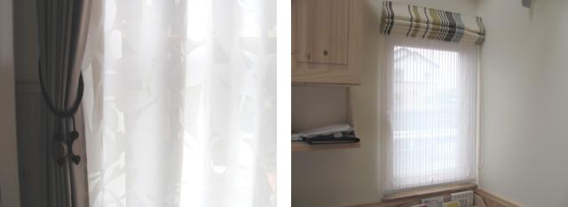 草加市K様邸【北欧モダン】のオーダーカーテンの施工例