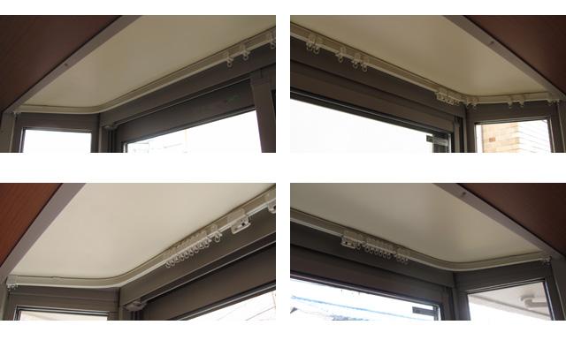 出窓用カーブレール【セルフィ】の施工例