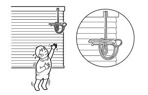 木製ブラインドの安全対策